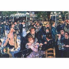 アポロ社 世界の絵画 ルノワール ムーラン・ド・ラ・ギャレット 1053スーパースモールピースジグソーパズル 【返品種別B】