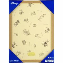 テンヨー ディズニー世界最小ジグソーパズル1000ピース用木製パネル ナチュラル 【返品種別B】