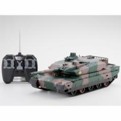 シーシーピー 1/24 R/C MBT 陸上自衛隊10式戦車 【40MHz】ラジコン 【返品種別B】