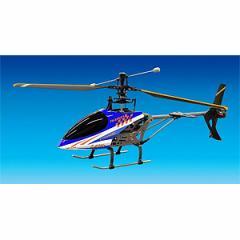 シーシーピー 2.4GHz ヘリコプター アウトドアファルコンラジコン 【返品種別B】