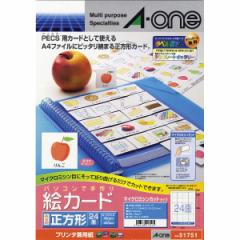エーワン 51751 パソコンで手作り絵カード 正方形 24面[51751]【返品種別A】