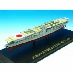 国際貿易 1/1100 航空母艦 赤城(1942)【KBBS002】塗装済み完成品 【返品種別B】