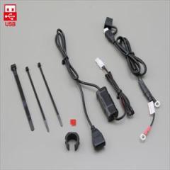 デイトナ 93039 電源ソケット2.1Aバイク専用電源 USB1ポート[93039デイトナ]【返品種別A】