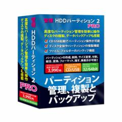 フロントライン カンリHDDパ-テシヨン2PRO-W 管理・HDDパーティション 2 PRO[カンリHDDパテシヨン2PROW]【返品種別A】