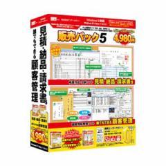 アイアールティ ハンバイパツク5-W 販売パック5[ハンバイパツク5W]【返品種別B】
