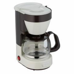 ラドンナ K-CM1-AW コーヒーメーカー ASH WHITELADONNA Toffy4カップコーヒーメーカー[KCM1AWTOFFY]【返品種別A】