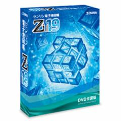 ゼンリン ZデンシチズZI19ゼン-WD ゼンリン電子地図帳Zi19 DVD全国版[ZデンシチズZI19ゼンWD]【返品種別B】