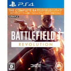 【PS4】バトルフィールド 1 Revolution EditionBATTLEFIELD PLJM-16052 PS4BF1レボリューションエディ【返品種別B】