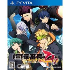 【PS Vita】喧嘩番長 乙女 VLJS-00136ケンカバンチョウ【返品種別B】
