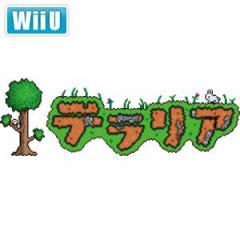 【Wii U】テラリア WUP-P-BTXJ【返品種別B】