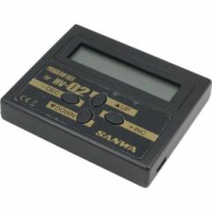 サンワ プログラムボックス for HV-02【107A90571A】 【返品種別B】