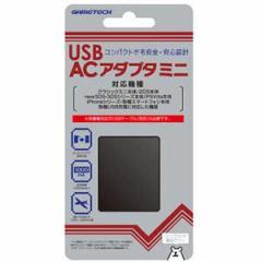 USB ACアダプタミニ YA1918【返品種別B】
