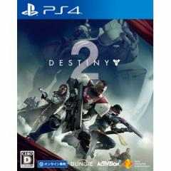 【PS4】Destiny 2ディスティニー  デスティニー PCJS-81002 デスティニーツー【返品種別B】