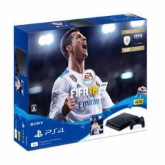PlayStation(R)4 FIFA 18 Pack【お一人様一台限り】 CUHJ-10017 PS4ホンタイ FIFAPack【返品種別B】