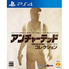 【PS4】アンチャーテッド コレクション PCJS53011【返品種別B】