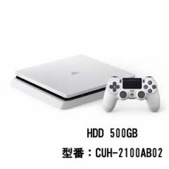 PlayStation 4 グレイシャー・ホワイト 500GB【お一人様一台限り】 CUH-2100AB02 PS4ホワイト500GB【返品種別B】