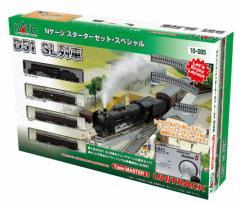 カトー (N) 10-005 KATOスターターセットスペシャル D51 SL列車セット 10-005 スタ-タ-セツトD51【返品種別B】