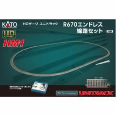 カトー (HO) 3-104 HM-1 HOユニトラック R670エンドレス線路セット カトー 3-104【返品種別B】