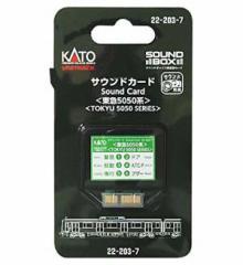 カトー 22-203-7 サウンドカード(東急5050系) カトー 22-203-7 サウンドカード5050ケイ【返品種別B】