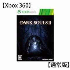 【Xbox 360】DARK SOULSII(通常版) JES1-00334ダークソウル【返品種別B】