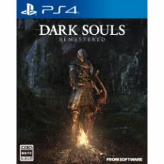【特典付】【PS4】DARK SOULS REMASTERED(通常版)ダークソウル リマスタード PLJM-16172 PS4ダークソウル【返品種別B】