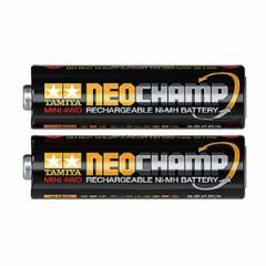 タミヤ GP.420 ニッケル水素電池ネオチャンプ(2本)【15420】 【返品種別B】