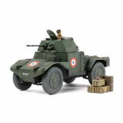 """タミヤ 1/35 ミリタリーコレクション フランス4輪装甲車 AMD35 """"1940年""""【32411】プラモデル 【返品種別B】"""