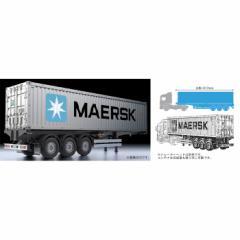 タミヤ 1/14 RCビッグトラック トレーラートラック用 40フィートコンテナ セミトレーラー【56326】 【返品種別B】
