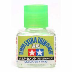 タミヤ タミヤ セメント(流し込みタイプ)速乾【87182】 【返品種別B】