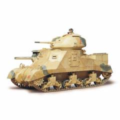 タミヤ 1/35 イギリス陸軍 M3グラントMkI 中戦車【35041】プラモデル 【返品種別B】