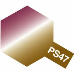 タミヤ ポリカーボネートスプレー  PS-47 偏光ピンク/ゴールド 【返品種別B】