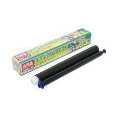 MCO FXS533N-1 FAXインクリボン(1本入)NEC汎用品 ミヨシ[FXS533N1]【返品種別A】