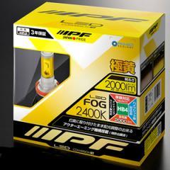 IPF 154FLB LEDフォグランプ 2400K HB4タイプLED FOG LAMP CONVERSION KIT 2400K[154FLB]【返品種別A】