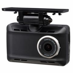 コムテック HDR-352GHP ディスプレイ搭載 ドライブレコーダーGPS搭載COMTEC[HDR352GHP]【返品種別A】