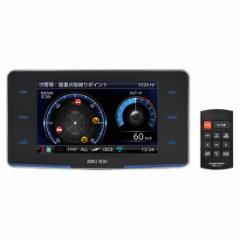 コムテック ZERO 703V GPS内蔵 レーダー探知機COMTEC[ZERO703V]【返品種別A】