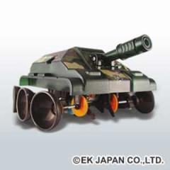 ELEKIT バトルタイタン2【MR-9101R】工作キット 【返品種別B】