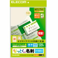 エレコム MT-JMN1IV 名刺カード アイボリー A4 10面 12枚[MTJMN1IV]【返品種別A】