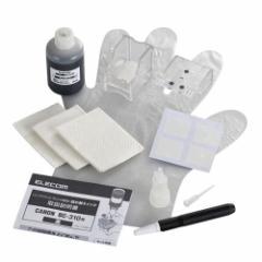 エレコム THC-310BK4 キヤノン用詰め替えインク(顔料ブラック・4回分)+専用工具BC-310対応[THC310BK4]【返品種別A】