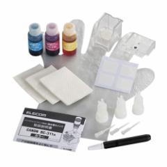 エレコム THC-311CSET4 キヤノン用詰め替えインク(3色セット・4回分)+専用工具[THC311CSET4]【返品種別A】