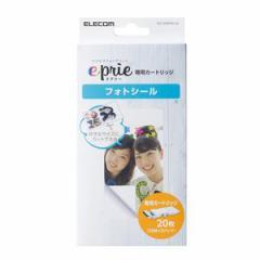 エレコム EDT-EPRPP01W eprie(エプリー)専用フォトシール[EDTEPRPP01W]【返品種別A】