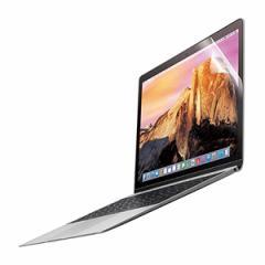 エレコム MacBookRetina ディスプレイモデル 12インチ用液晶保護フィルム(高光沢/エアーレス/防指紋)  EF-MB12FLFANG【返品種別A】