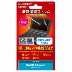 エレコム DJP-TP027 カシオ電子辞書用液晶保護フィルム[DJPTP027]【返品種別A】