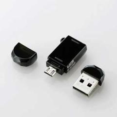 エレコム MF-SAU308GBK USB3.0対応 スマホ、タブレット対応USBメモリー 8GB[MFSAU308GBK]【返品種別A】