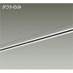 ダイコー L-7008 配線ダクトレール【要電気工事】DAIKO[L7008]【返品種別A】