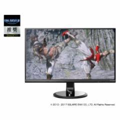 I/Oデータ LCD-MF245XDB 23.8型ワイド 液晶ディス...