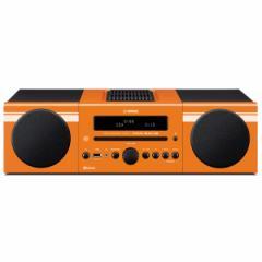 ヤマハ MCR-B043D CD/Bluetooth/USBマイクロコンポーネントシステム(オレンジ)YAMAHA[MCRB043D]【返品種別A】