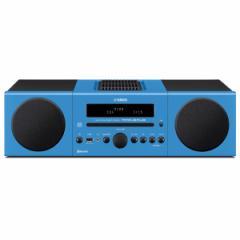ヤマハ MCR-B043AL CD/Bluetooth/USBマイクロコンポーネントシステム(ライトブルー)【台数限定モデル】YAMAHA[MCRB043AL]【返品種別A】