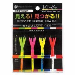 キャスコ KIRADT70BI (4ホン) KIRA ドライブティー70 Bicolor(4本入)アソートkasco[KIRADT70BI4ホン]【返品種別A】