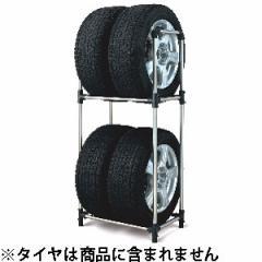 大橋産業 1555 タイヤラック タフネス MサイズBAL[1555]【返品種別A】