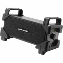 オーディオテクニカ ポータブルアクティブスピーカー (ブラック) Audio-technica BOOGIE BOX AT-SPB50 AT-SPB50-BK【返品種別A】